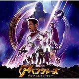 アベンジャーズ/インフィニティ・ウォー(オリジナル・サウンドトラック(仮))