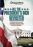 All the President's Men Revisited [DVD]