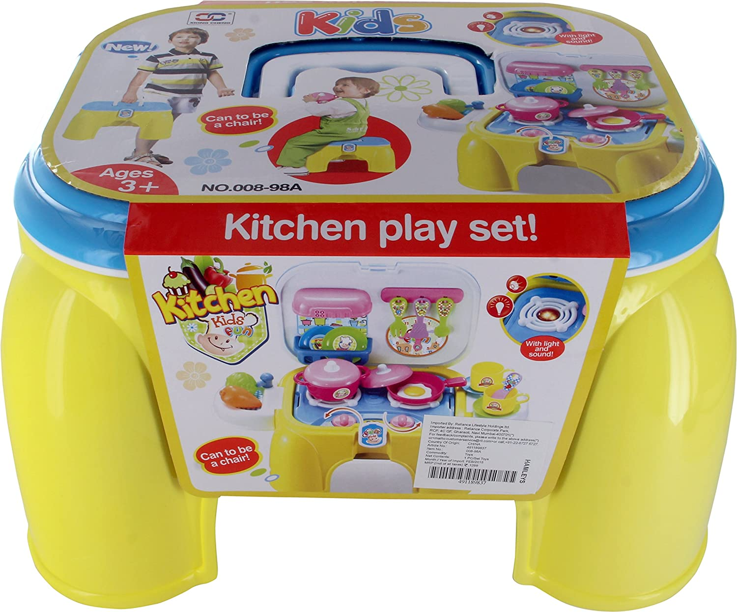 Buy Kitchen Yellow Stool Playset Multi Color Online At Low Prices