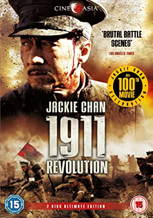1911 Revolution [DVD] [2011] [Reino Unido]: Amazon.es: Jackie Chan, Winston Chao, Li Bingbing, Li Zhang: Cine y Series TV