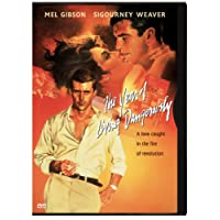 The Year of Living Dangerously (Widescreen) (Bilingual) [Import]