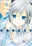 アリスの魔法 (REXコミックス)