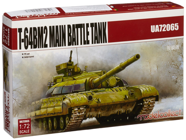 Modelcollect UA72065-Model Kit 64BM2Main Battle Tank