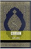 CORAN: ARABE