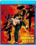 酔拳 HDデジタル・リマスター版 [AmazonDVDコレクション] [Blu-ray]