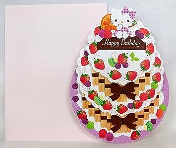 Brilliant Amazon Com Hello Kitty Happy Birthday Layered Cake Pop Up Funny Birthday Cards Online Kookostrdamsfinfo
