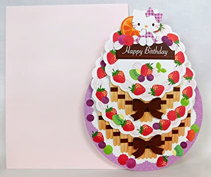 Amazon Hello Kitty Happy Birthday Layered Cake Pop Up Greeting
