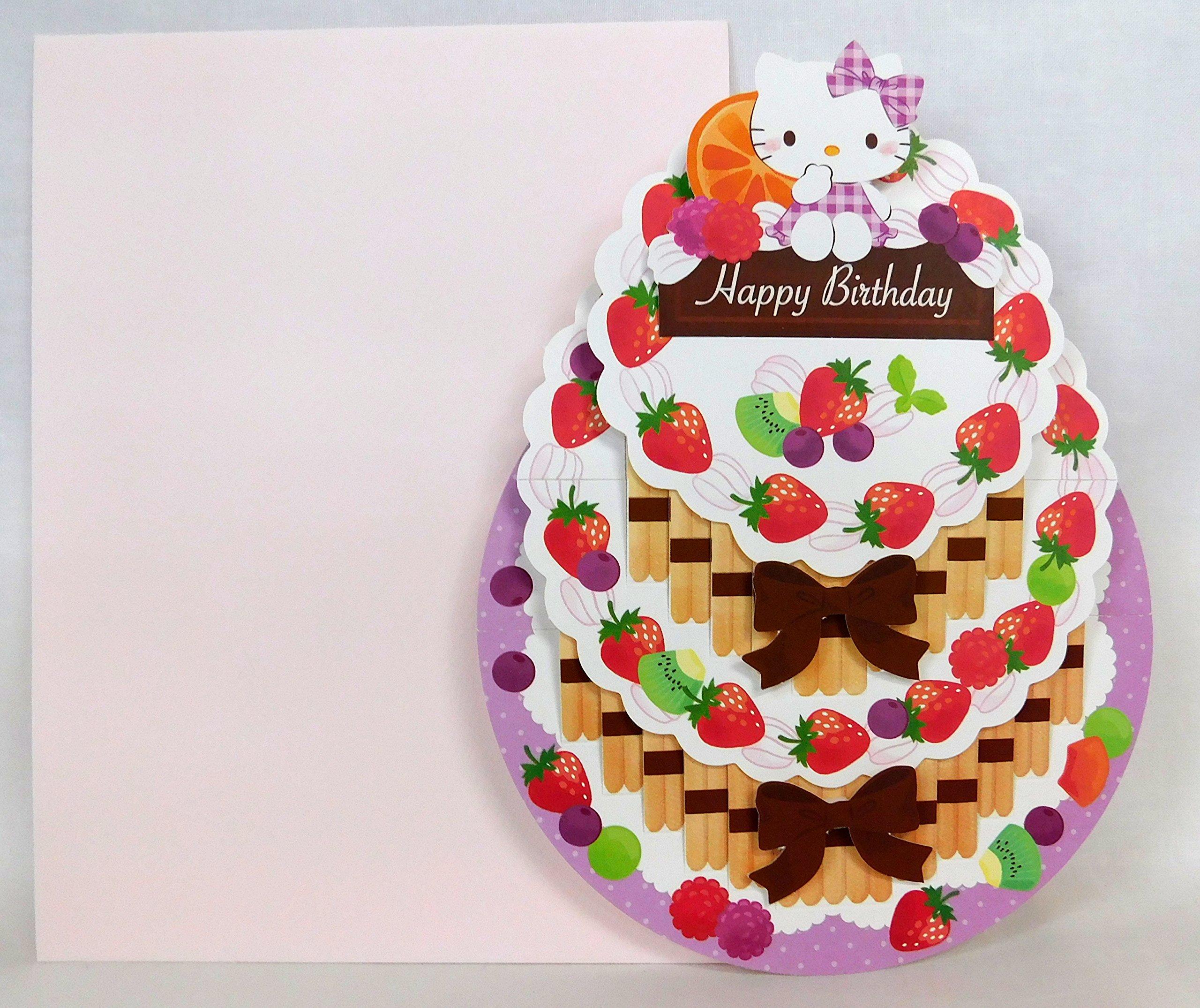 Amazon Hello Kitty Rose Bouquet Multipurpose Pop Up Greeting