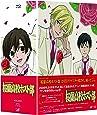 「桜蘭高校ホスト部」Blu-ray BOX