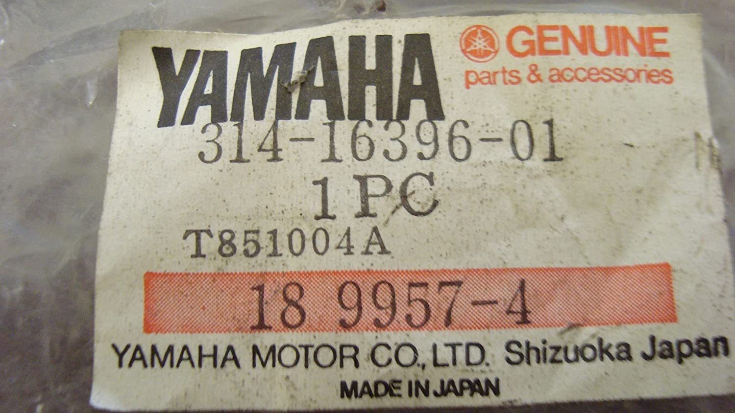 NOS New Yamaha DT125 RS100 AT2 AT3 CT2 CT3 Clutch Push Screw Housing