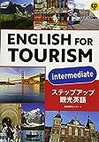 CD付 ステップアップ観光英語 English for Tourism -Intermediate-