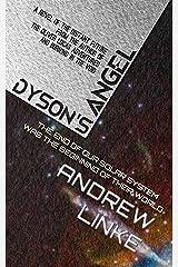 Dyson's Angel Kindle Edition