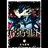アヴァルト(5) (シリウスコミックス)