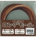 創&遊 アート作品用ロングモール 長さ1m・太さ6mm(二分) 2006(茶系) 5本入