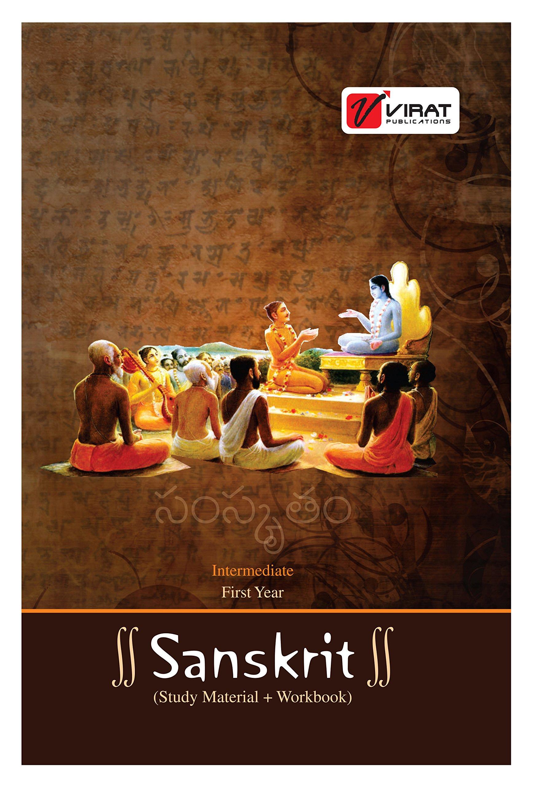 Buy Telugu Academy Sanskrit Study Material and Workbook for