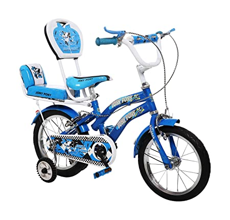 Yono Bikes Blue 14 Inches Steel Bicycle for Kids 2.5 to 4.5 Age Group (Assembly Needed by Customer, Comes with How to Assemble Instruction Manual & Tool Kit)