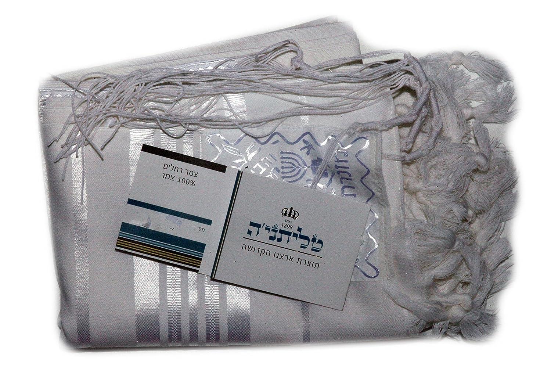 """100/% Kosher Wool /""""Talitania/"""" Talit Black Prayer Shawl Tallit Israel Jewish"""