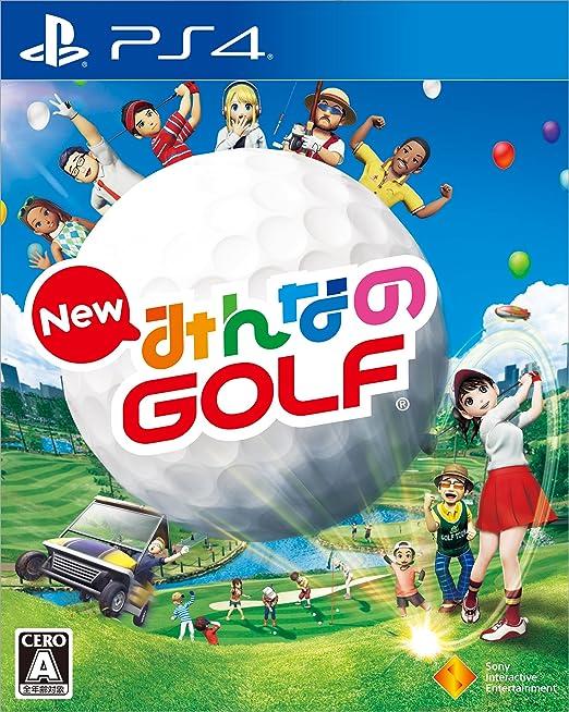 New みんなのGOLF(PS4)