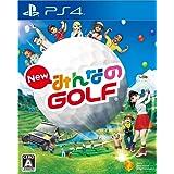 【PS4】New みんなのGOLF【早期購入特典】20周年記念コース1&コスチューム (ウサギ) がダウンロードできるプロダクトコード封入