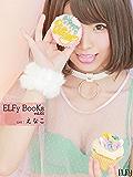 ELFy BooKs vol.01 えなこ
