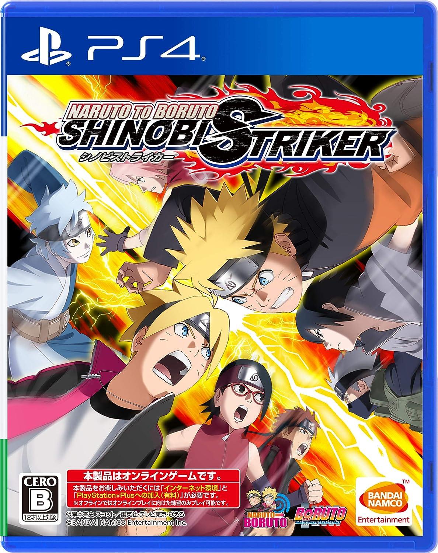 Amazon.com: NARUTO TO BORUTO SHINOBI STRIKER - PS4 Japanese ...