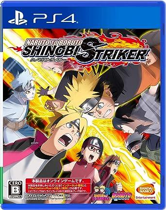 Amazon com: NARUTO TO BORUTO SHINOBI STRIKER - PS4 Japanese