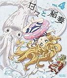 甘々と稲妻 VOL.4 [Blu-ray]