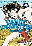 CANDY&CIGARETTES(4) (ヤングマガジンコミックス)