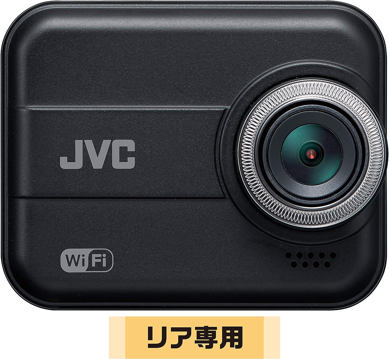 JVC KENWOOD GC-BR21-B リア専用ドライブレコーダー