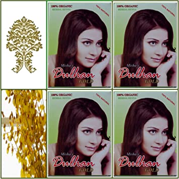 Amazon Com 4 Boxes Of Pure Herbal Golden Henna Hair Color 100g Ea
