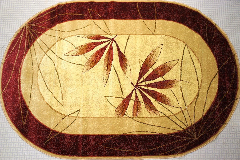 "Asiatischer Teppich Oval Kurzflor Kollektion ""Lotos"" ov552 120 Rot, Hell Braun, Beige, Meliert, Seidenglanz, Muster  Bordüre, Lotus Blätter. (200 300 cm)"