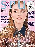 SPUR (シュプール) 2019年5月号 [雑誌]