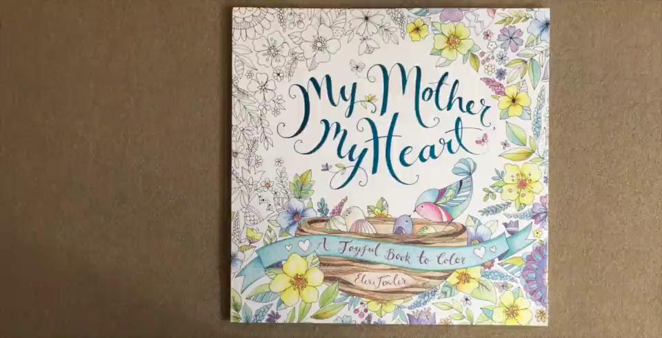 Amazon Customer Reviews My Mother Heart A Joyful Book To