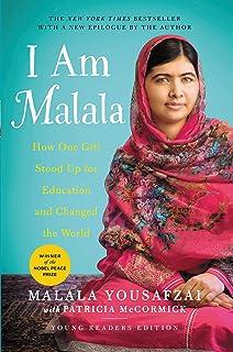 I Am Malala Book In Urdu