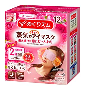 Kao MEGURISM Health Care Steam Warm Eye Mask Made in Japan 12 Sheets Rose Scents