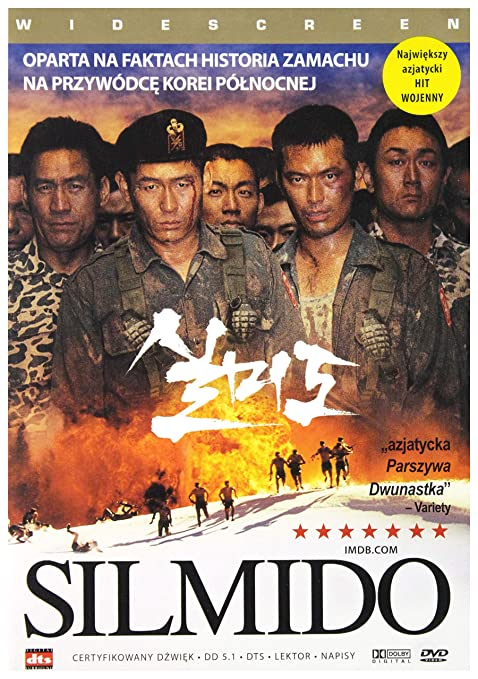 Silmido [DVD] (IMPORT) (No hay versión española): Amazon.es ...
