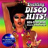 懐かしのディスコ・ヒッツ!Non-Stop Best(Mixed by 24 Hour Party DJ)