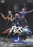 仮面ライダーBLACK RX VOL.4 [DVD]