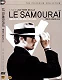 Le Samourai [DVD] [1967]