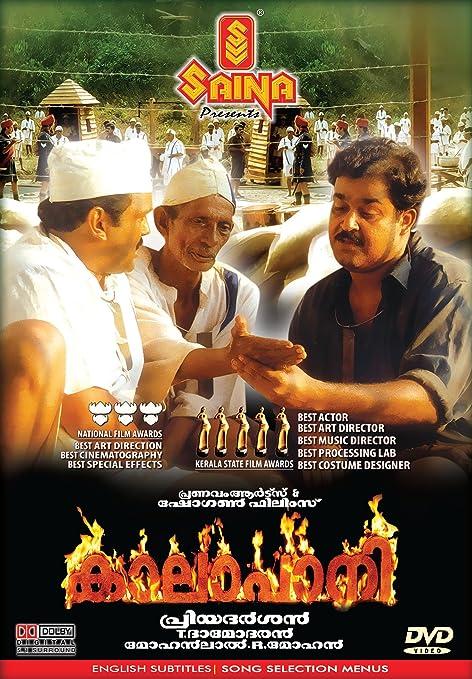Amazon Com Kalapani Malayalam Dvd Mohanlal Thabu Malayalam Film With English Subtitles Movies Tv