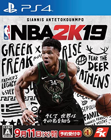 2K Games NBA 2K19 SONY PS4 PLAYSTATION 4 JAPANESE VERSION [video ...