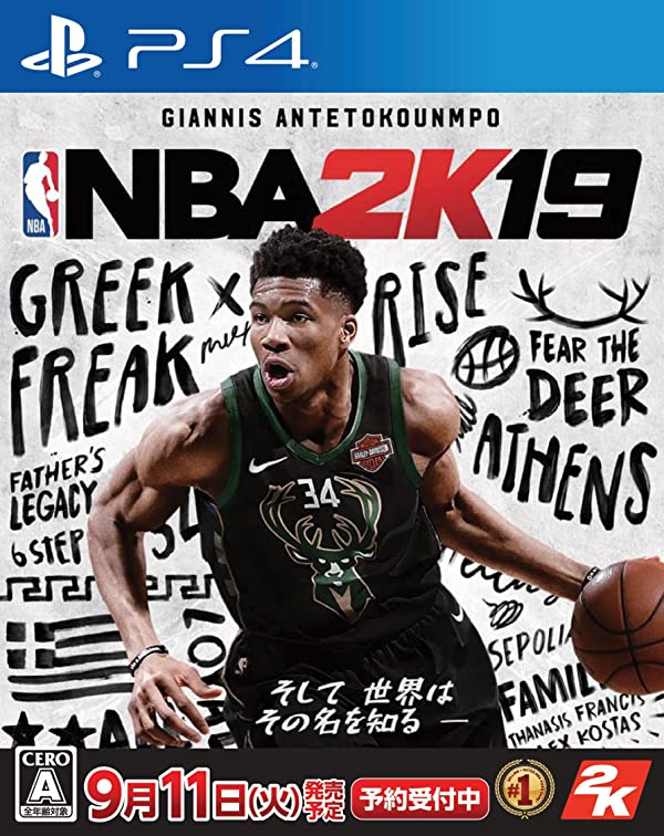 2K Games NBA 2K19 SONY PS4 PLAYSTATION 4 JAPANESE VERSION