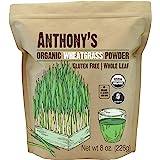 Anthony's Organic Wheatgrass Powder, 8 oz, Grown in USA, Whole Leaf, Gluten Free, Non GMO