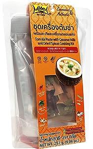 Lobo Tom Ka Soup Cooking Kit (Tom Ka Paste, Coconut Milk, Dried Spices), Pack of 2