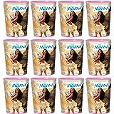 Disney Moana Favor Cups Set of 12