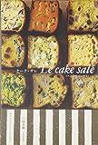 ケーク・サレ―フランスで覚えたお惣菜ケーキ