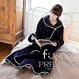 大人気のマイクロファイバー製 着る毛布 暖かい! 洗える袖付ブランケット fu-mo PREMIUM (フーモ プレミアム) ネイビー さらにゆったり