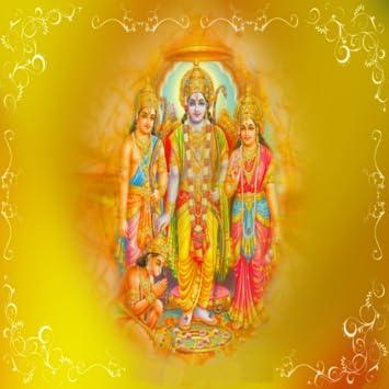 Amazon com: Shri Ram Chalisa with Lyrics: Appstore for Android