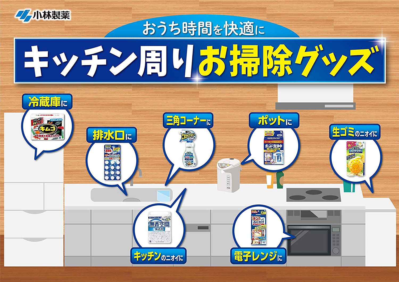 小林製薬「チン!してふくだけ 電子レンジ専用お掃除シート」
