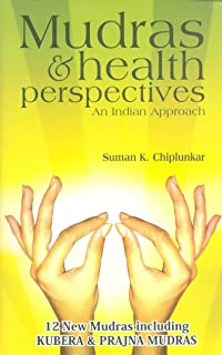 Amazon in: Buy Mudras & Health Perspectives (MARATHI) Book